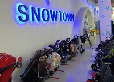 東京あそびマーレ・SNOWTOWN