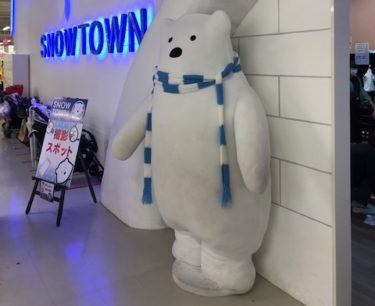 東京あそびマーレ・SNOWTOWNの入口