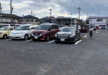 ブックオフプラス 駐車場