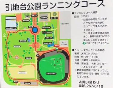 引地台公園・園内MAP