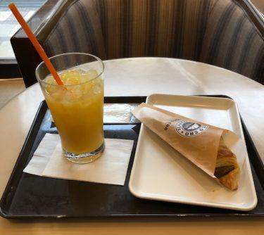 サンマルクカフェ・オレンジとチョコクロ