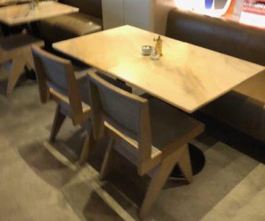 ビルズ・テーブル席