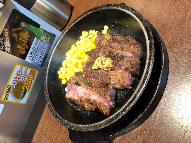 いきなりステーキ・CABワイルドステーキ