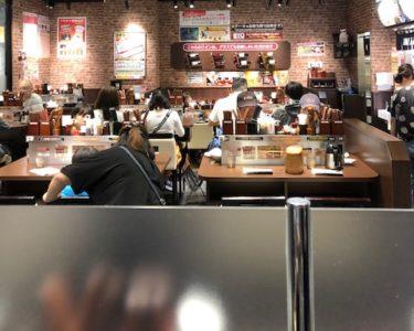 いきなりステーキ・店内風景1