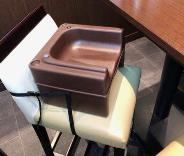 いきなりステーキ・子供椅子