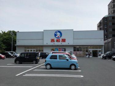 西松屋 駐車場