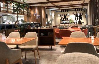 ロイヤルガーデンカフェの店内風景