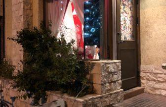 シャンティ食堂の外観風景