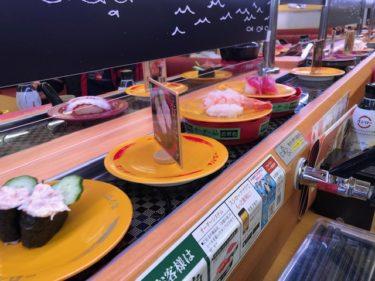 スシロー・お寿司のレーン