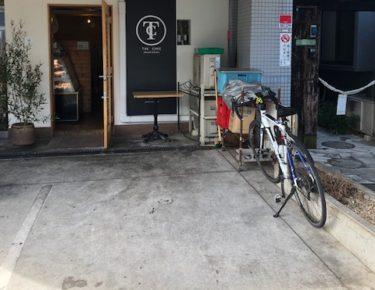 TAKCAFE・駐車場