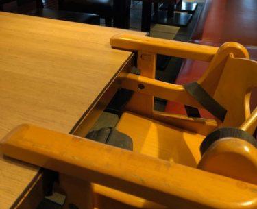 ブッフェ・ザ・ヴィラのソファ取付子供椅子