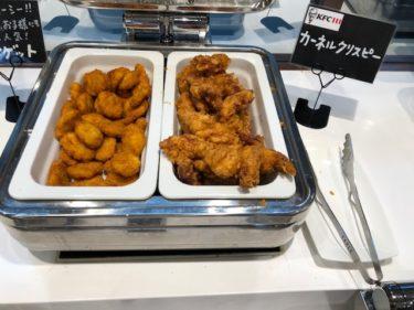 KFCレストラン・ブッフェコーナー5