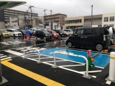 イオンスタイルの駐車場
