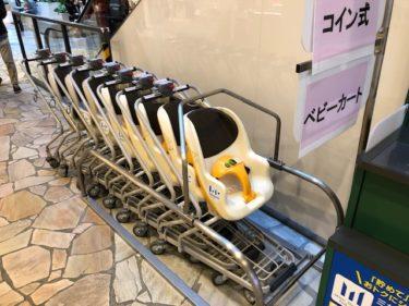 ショッピングカート(ららぽーと横浜)