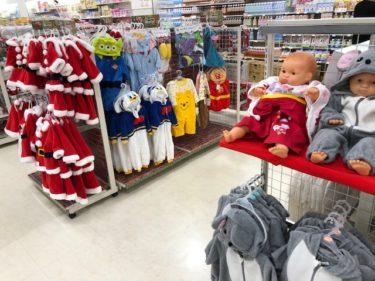 赤ちゃん本舗の商品13