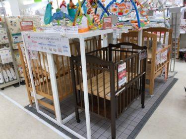 赤ちゃん本舗の商品6