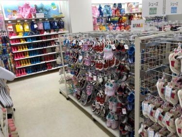 赤ちゃん本舗の商品8
