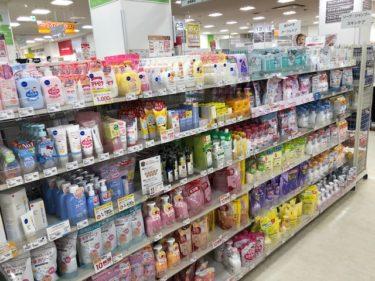 赤ちゃん本舗の商品11