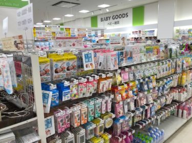 赤ちゃん本舗の商品10