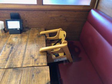 バンビーノの子供椅子取付風景