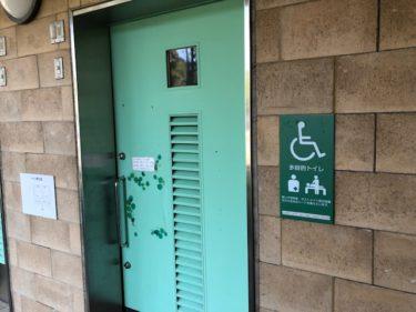 玄海田公園のレストハウストイレ