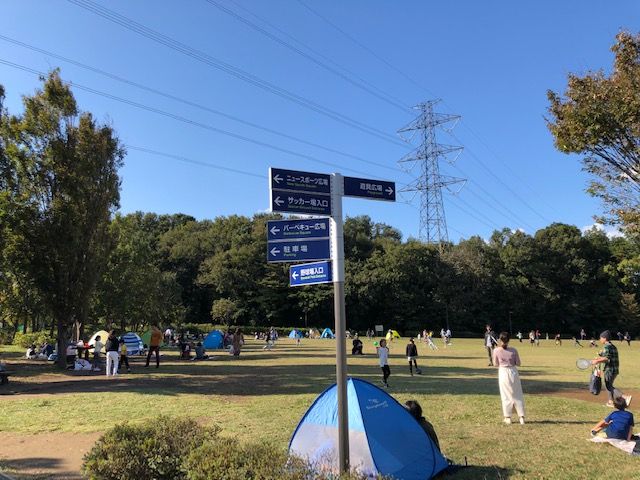 玄海田公園の中央入口