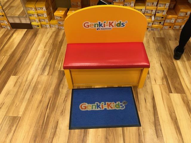 ゲンキキッズの子供用椅子