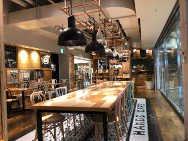ハンズカフェ・店内風景