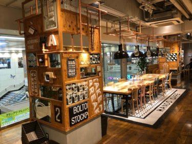 ハンズカフェ・店内風景2