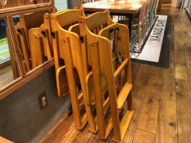 ハンズカフェの子供椅子