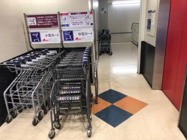 オーケーストアのショッピングカート