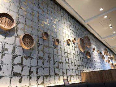 ポウポウテンシンの店内装飾