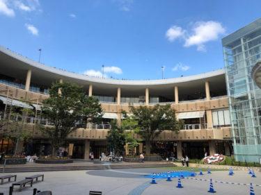 ららぽーと横浜・外観風景