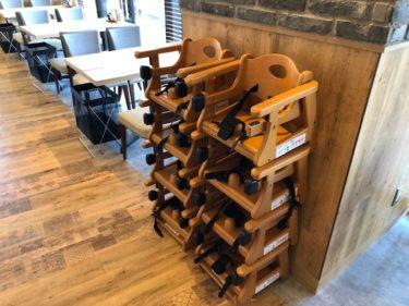ポウポウテンシンの子供椅子1