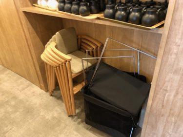ポウポウテンシンの子供椅子