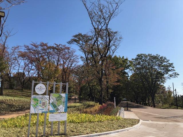 鶴間公園・北西の入口