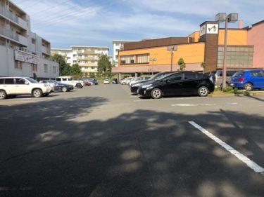湯けむりの里の駐車場