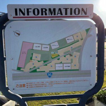 住宅公園の地図
