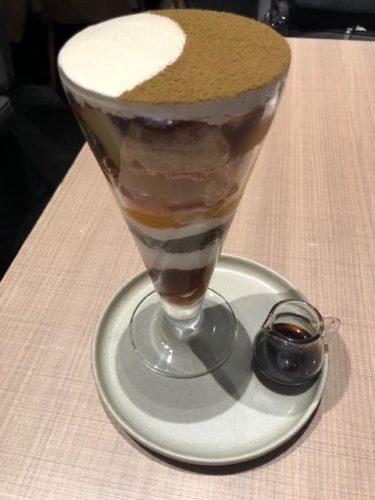 伊右衛門サロン・ほうじ茶豆乳ティラミスパフェ2