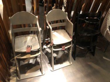 伊右衛門サロン・子供椅子2