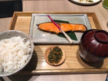伊右衛門サロン・銀鮭西京焼き