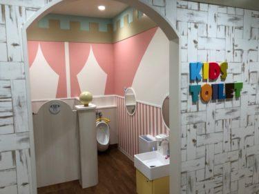 ファンビレッジ・室内のこどもトイレ