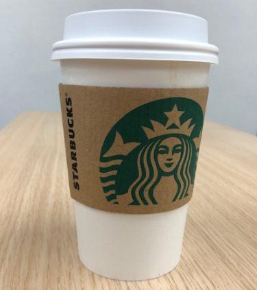 スターバックス・ホットコーヒー