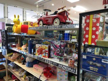 トレジャーファクトリー・おもちゃコーナー