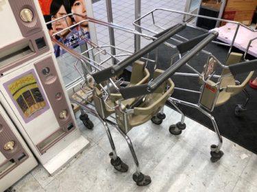 ブックオフプラス ショッピングカート