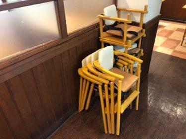 ココス・子供椅子