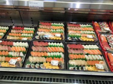コストコ・寿司