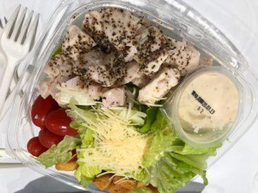 コストコ・サラダ