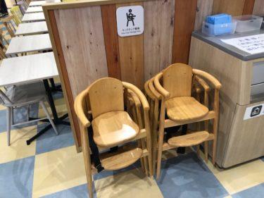 キッズディスカバリー・フードピクニックの子供椅子