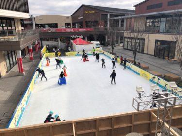 オアシスプラザ(冬)・正面のスケートリンク